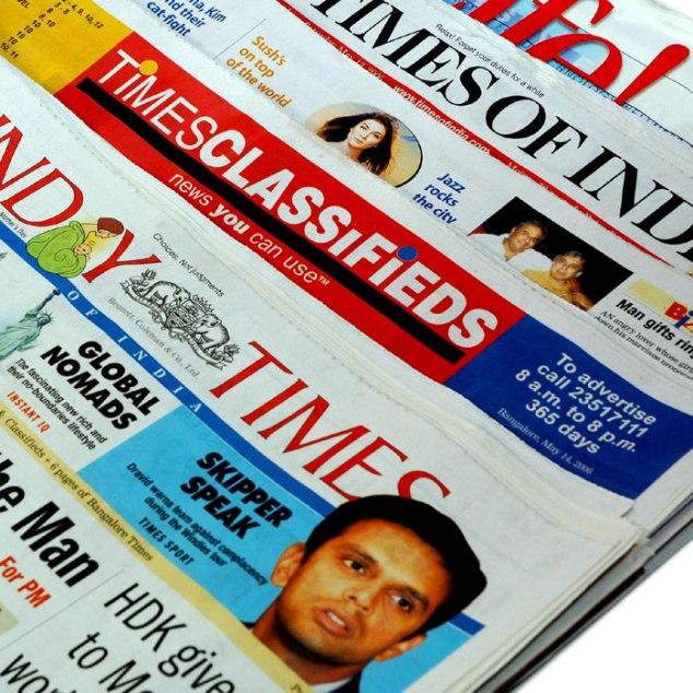 illust_newspaper_01